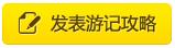 灵山拈花湾游记攻略【灵山拈花湾预订网】
